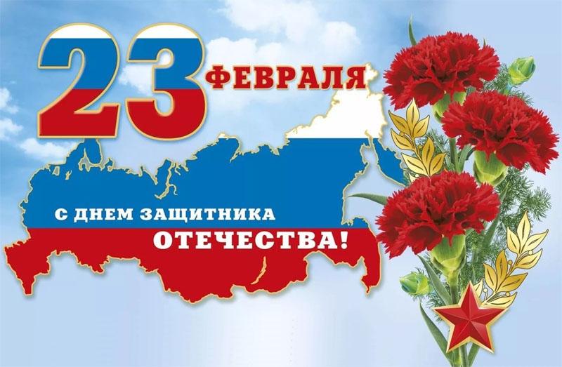 Стихи-поздравления c 23 февраля, День защитника Отечества, универсальные