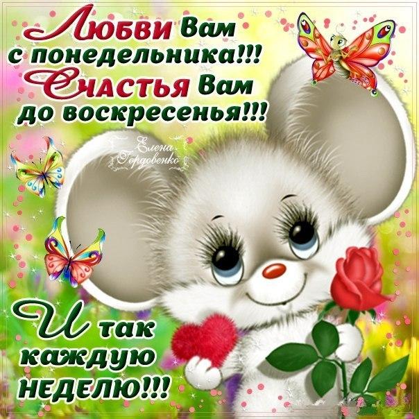 Поздравления с Днем счастья и любви в стихах