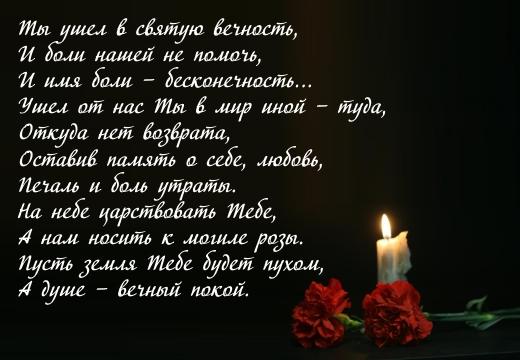 Поздравления брату погибшему на день рождения